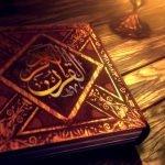 Quran Verses for Debates
