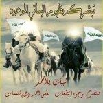 """انصار القائم """"ع"""" من كل البلدان (Ansar of the Riser from every country)"""