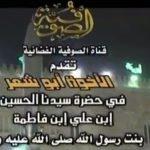 حضرة صوفية عند مقام الإمام الحسين في القاهرة