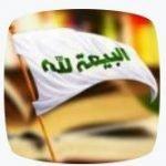 Ansar Al Mahdi Paak-o-Hind (Paltalk)