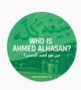 Who is Ahmed Al Hasan?