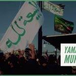 Yamani e Aale Muhammad