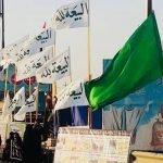 YAMANI E AAL E MUHAMMAD - AHMED AL-HASAN (as) ka zahoor hogaya