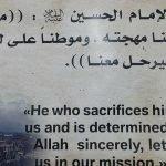 الشيخ سجاد الغزي Sheikh Sajad Algazy