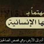 Sumerians.org