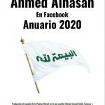 Ahmed Alhasan En Facebook Anuario 2020