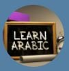 Yamani Arabic Study Group