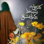 Imam e Zamana ajtf ki mulaaqat Ahmed Al Hasan a.s se
