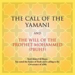 Introductory leaflet to Imam Ahmed Alhasan (as)